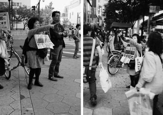 STUKE_SIEBER_JAPANESE_LESSON